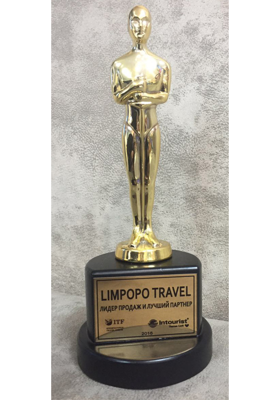 Limpopo Travel - Документы